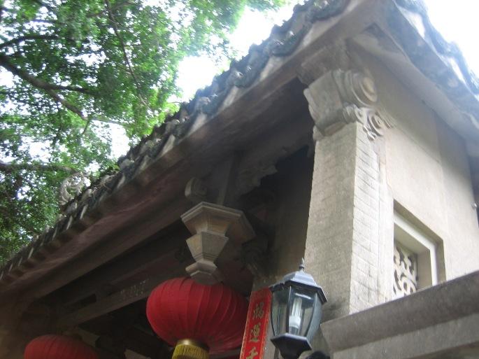 Lei lei Puerta típica de China