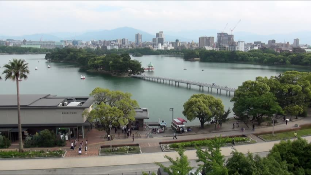 Parque Ohori